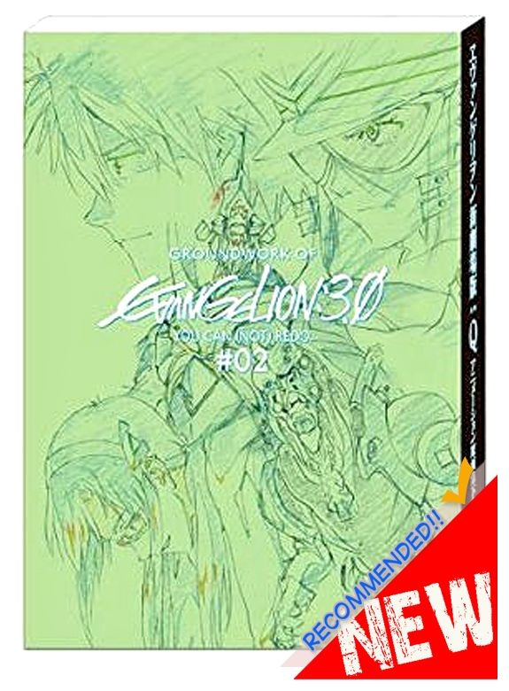 Groundworks of evangelion 30 you can not redo vol 2 art book groundworks of evangelion 30 you can not redo vol 2 art book sciox Image collections