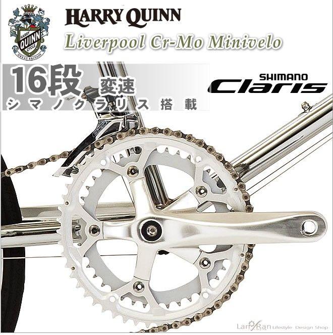 ミニベロ 自転車 20インチ クロモリ SHIMANO Claris 16段変速 ミニベロロード 小径車 ハリークイン HARRY QUINN :hq-liverpool:LANRAN - 通販 - Yahoo!ショッピング 4562373379825