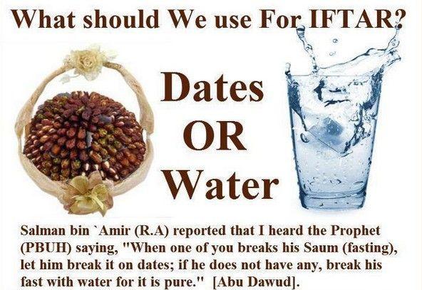 Pin By Latifaally On He Knows Best Ramadan Iftar Ramadan Quotes