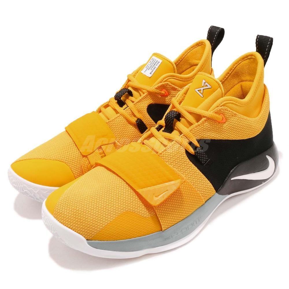 Nike PG 2.5 EP Paul George Moon