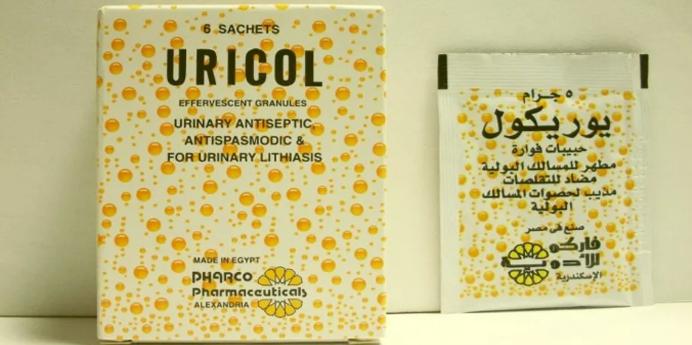 فوار يوريكول Uricol مطهر للمسالك البولية ومضاد للتقلصات Antiseptic Sachet Pharmaceutical