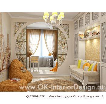Дизайн интерьера персиковой детской комнаты в классическом стиле. 3D - http://www.ok-interiordesign.ru/ph_dizain-detskoy-komnaty.php