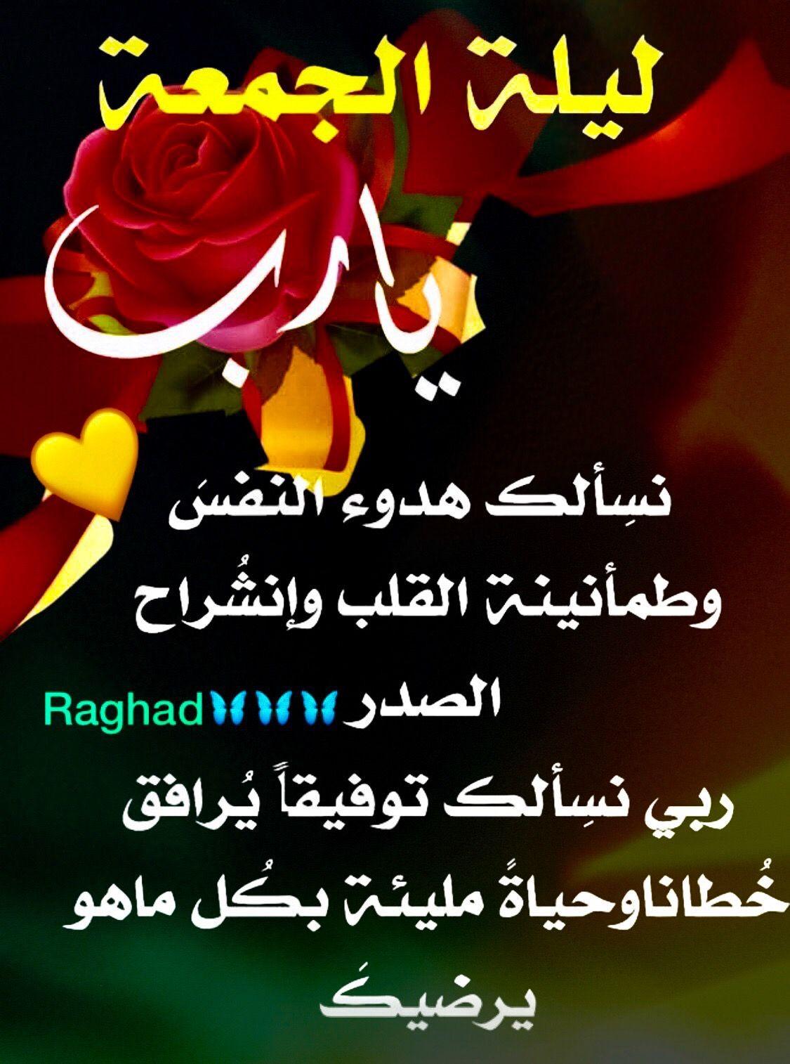 Desertrose اللهم آاااامين Beautiful Rose Flowers Beautiful Roses Rose Flower
