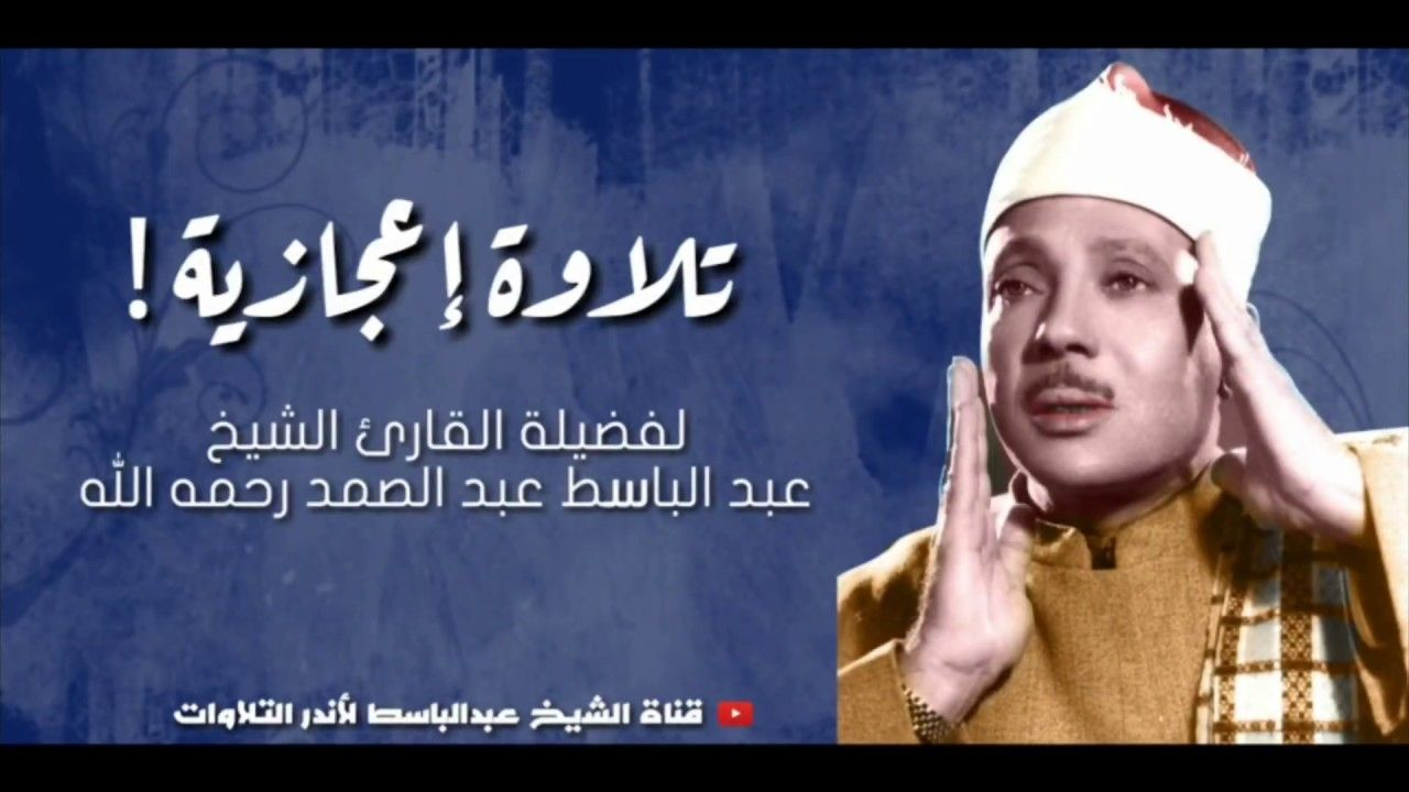Pin By Hassansalman988 Salman On Hassan In 2020 Youtube Quran