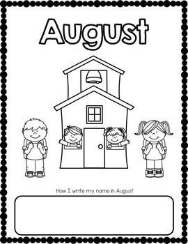 Monthly Dividers for Year End Books or Portfolios {freebie