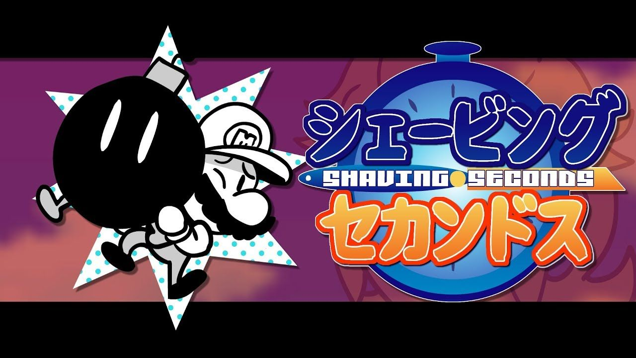 LEARN TO SPEEDRUN ||Shaving Seconds: Super Mario 64 (16 star