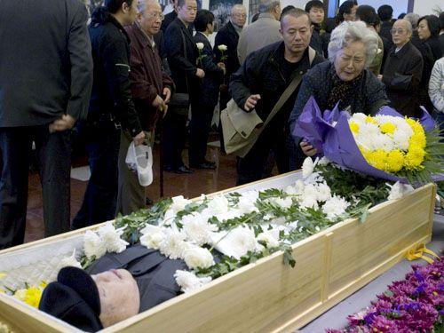 Funeral etiquette for asian religions