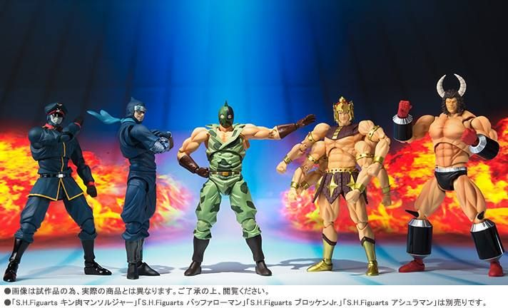 Action Figure BANDAI NEW from Japan S.H.Figuarts Kinnikuman BROCKEN Jr