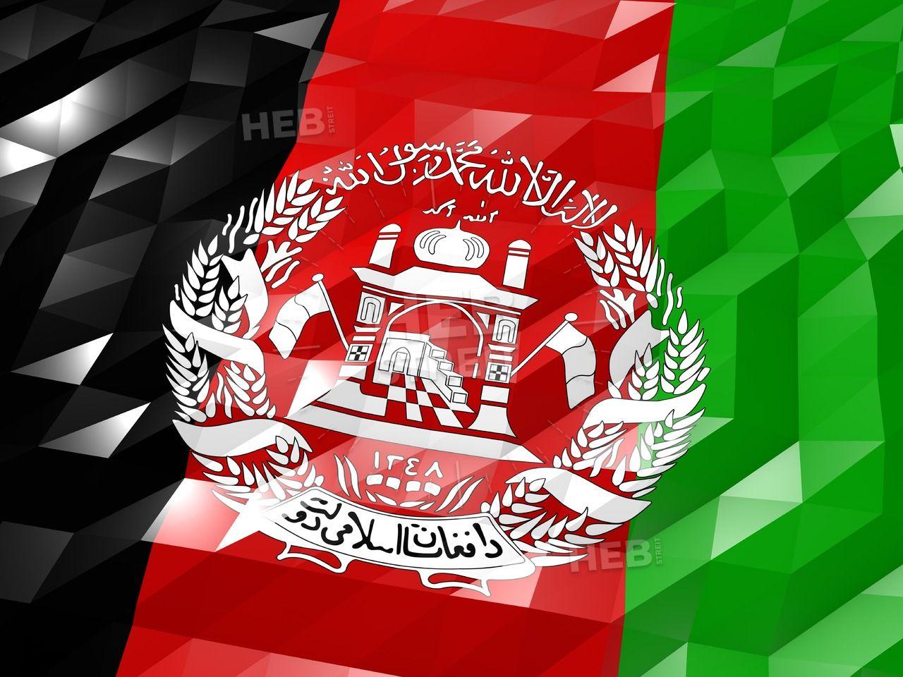 Flag Of Afghanistan 3d Wallpaper Illustration Streit