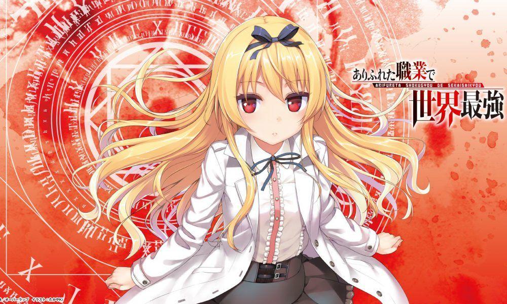 Desvelada Primera Imagen Y Cambio De Staff Para El Anime De