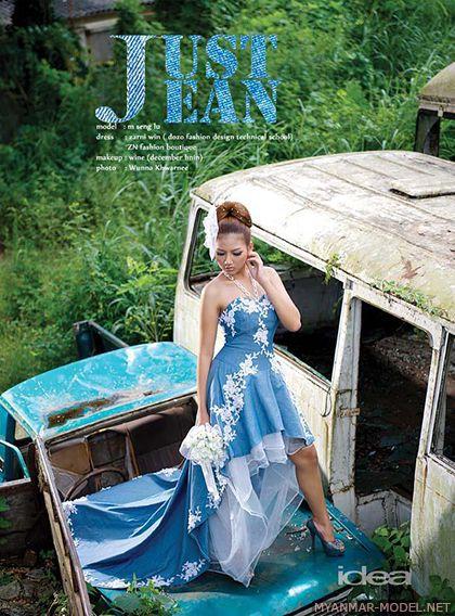 M Seng Lu Denim Wedding Dresses Robes De Mariee En Jean Robe