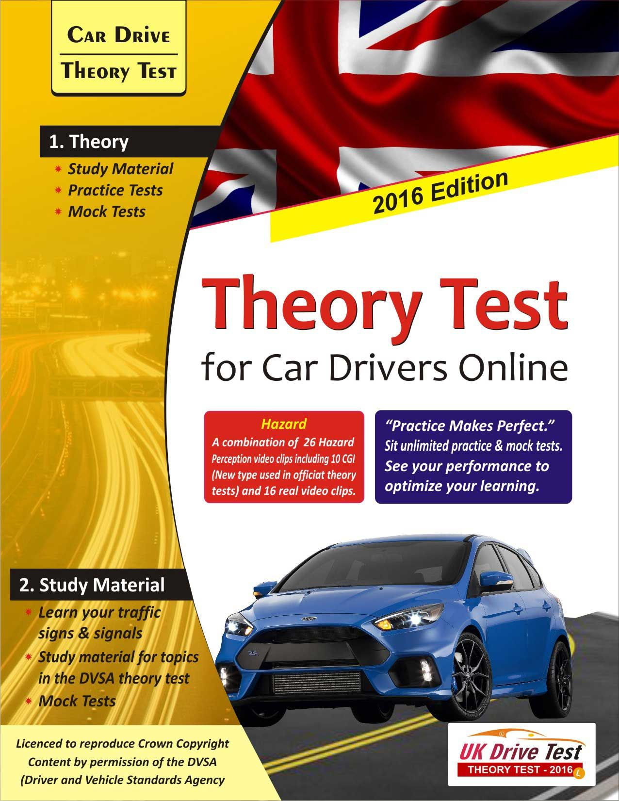 cpc module   explained with example case study  Old       YouTube Theory Test Study  Highway Code Study  Highway Code Quiz