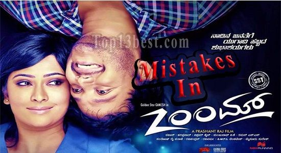 All Silly Mistakes In zoom Movie –Ganesh & Radhika Pandit