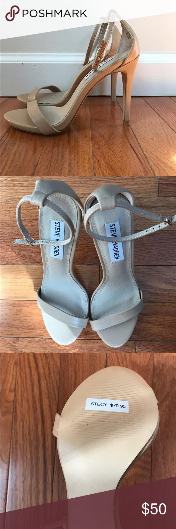 Steve Madden Stecy nude Nude ankle strap heels! Never worn! Steve Madden Shoes Heels