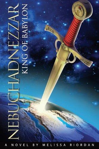 Nebuchadnezzar King Of Babylon Fate Stay Night Epic Journey Babylon