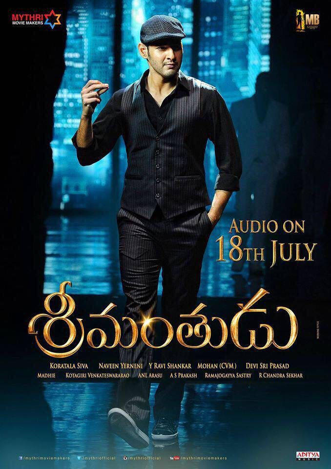 Srimanthudu Audio Release Date Streaming Movies Streaming Movies Free Justice League Full Movie
