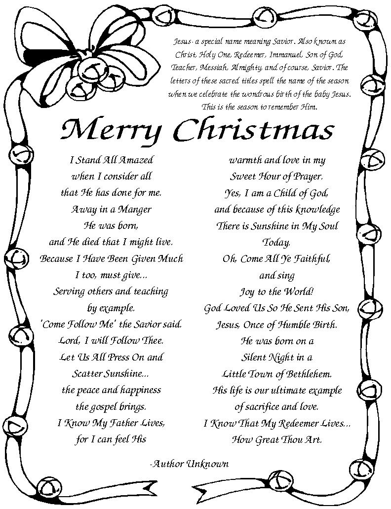 Christmas poems for kids poem celebrations and activities buycottarizona Image collections