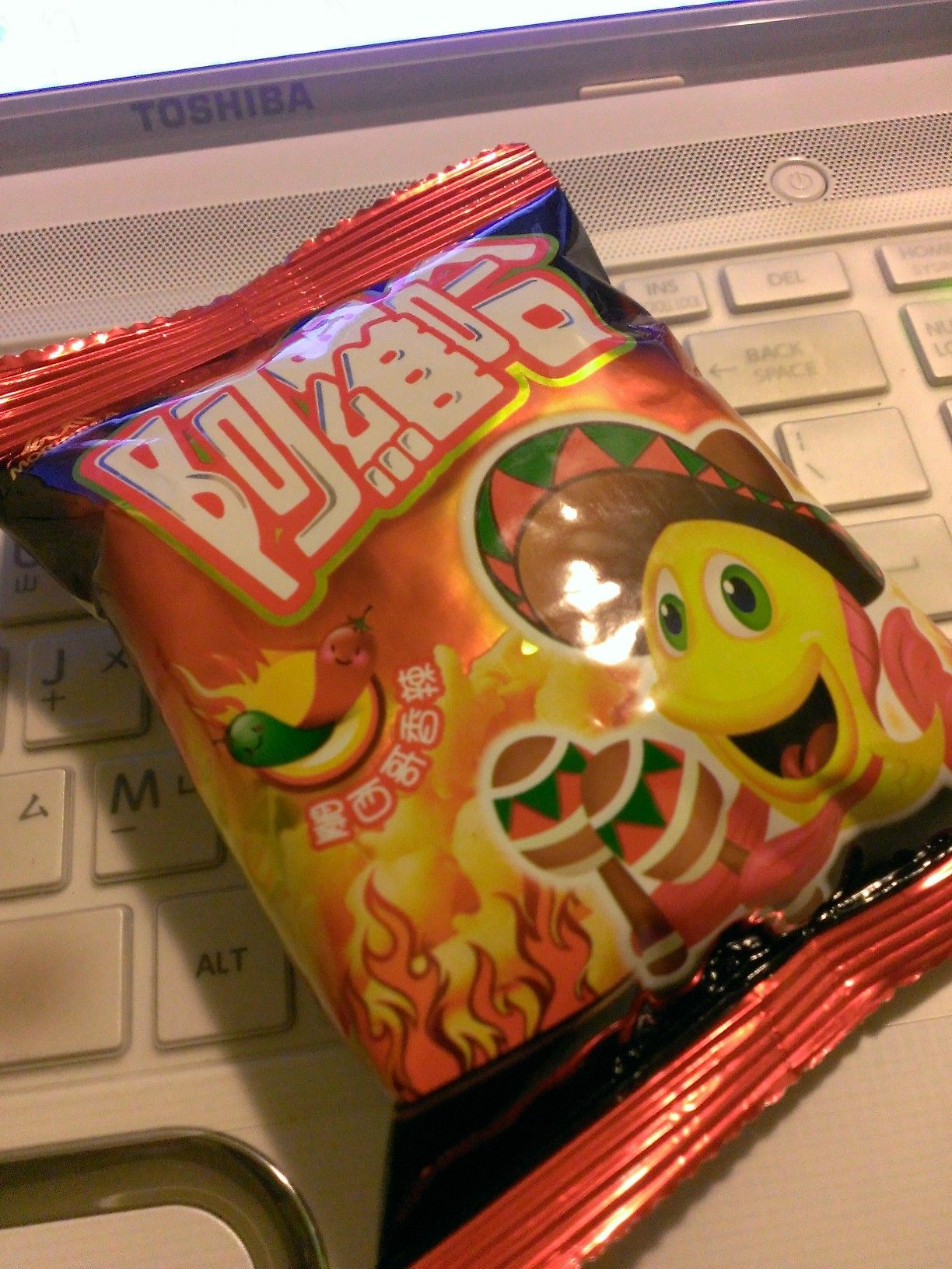the best snack in Taiwan