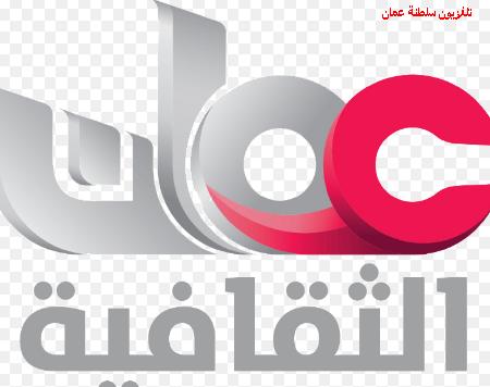 شاهد بث مباشر لقناة سلطنة عمان مجانا على الإنترنت سلطنة عمان دولة في الشرق الأوسط ع مان ورسميا س ل ط Vodafone Logo Sultanate Of Oman Tech Company Logos