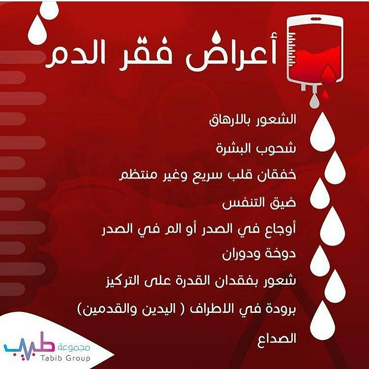 Pin By Criasioh On معلومات عامة Health And Nutrition Health Fitness Nutrition Health Healthy