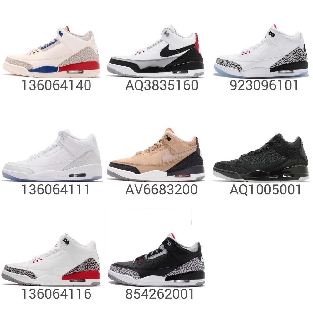free shipping a3031 ed5f2 Nike Air Jordan 3 Retro III NRG / OG / Flyknit AJ3 Mens ...