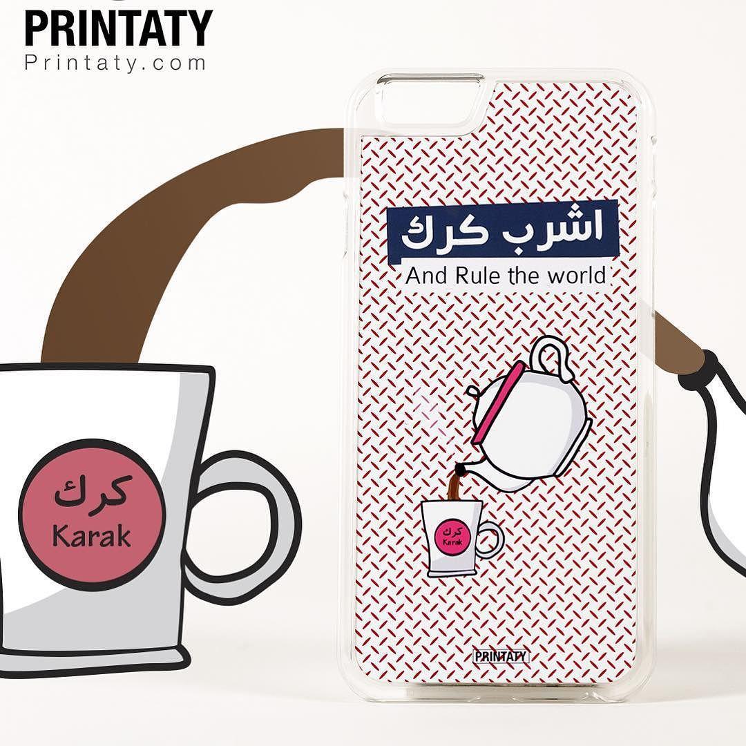علامة تجارية مستوحاة من تراثنا On Instagram كرك متوفر ل ايفون ٦ و ٦ اس ١٠٠ ريال ايفون ٦ بلس Lunch Box Instagram Karak