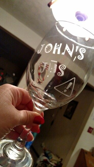 "Etched ""John's Jus"" Wine Glass"