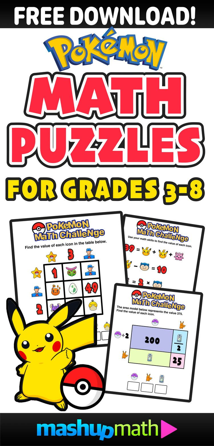 Have You Seen These Free Pokemon Math Puzzles Mashup Math Maths Puzzles Math Worksheets Math Challenge [ 1563 x 750 Pixel ]