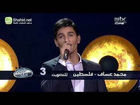 Pin By Măhmoud Alăgămy On Songs الأغانى Songs Music Idol