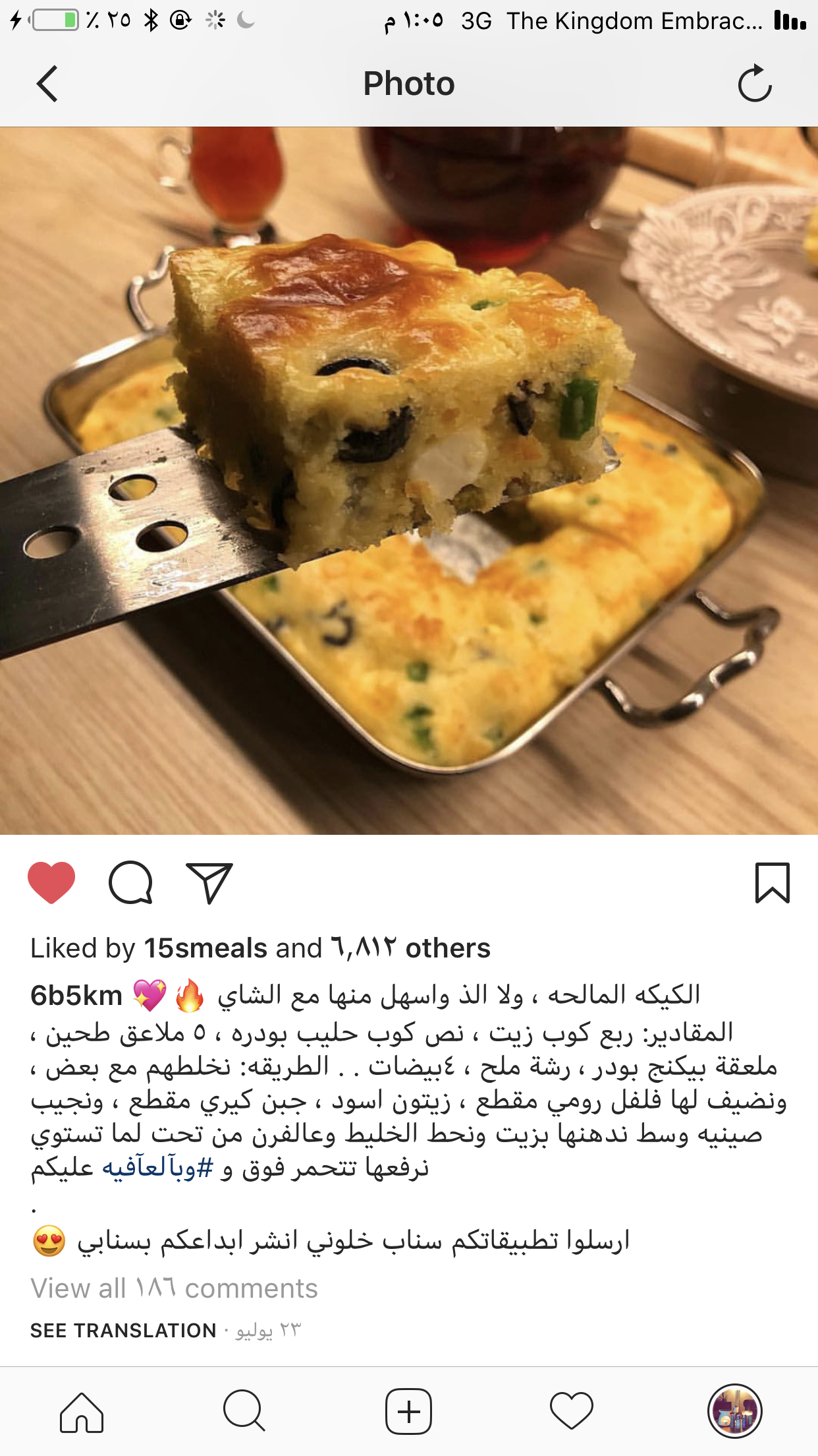 Pin By Hana On معجنات سندوتشات Cookout Food Cooking Recipes Desserts Food Receipes