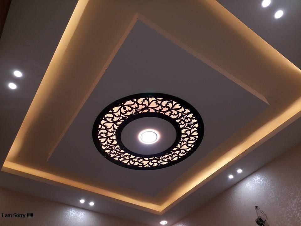 22 Contemporary Modern Cnc False Gypsum Ceiling Decorating Ideas Decor Units Ceiling Design Living Room Ceiling Design Pvc Ceiling Design,Interior Design Application Letter
