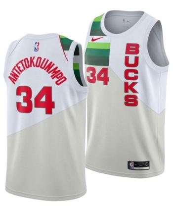 3d6ad24a229 Nike Men's Giannis Antetokounmpo Milwaukee Bucks Earned Edition Swingman  Jersey - White XXL