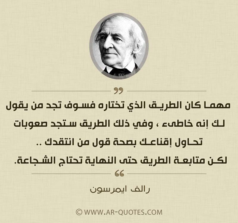 حكم اقوال اقتباسات Quotes Words Arabic Words