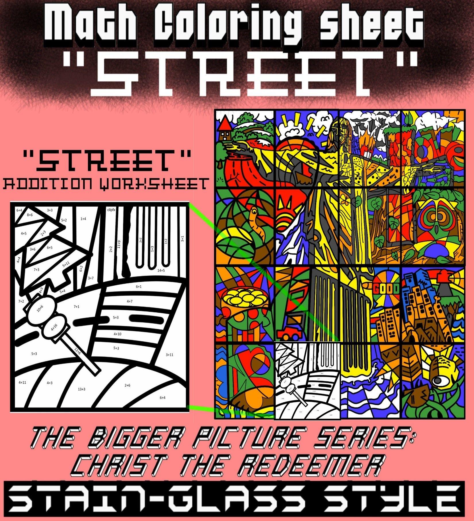 Math Colouring Worksheet Addition Street