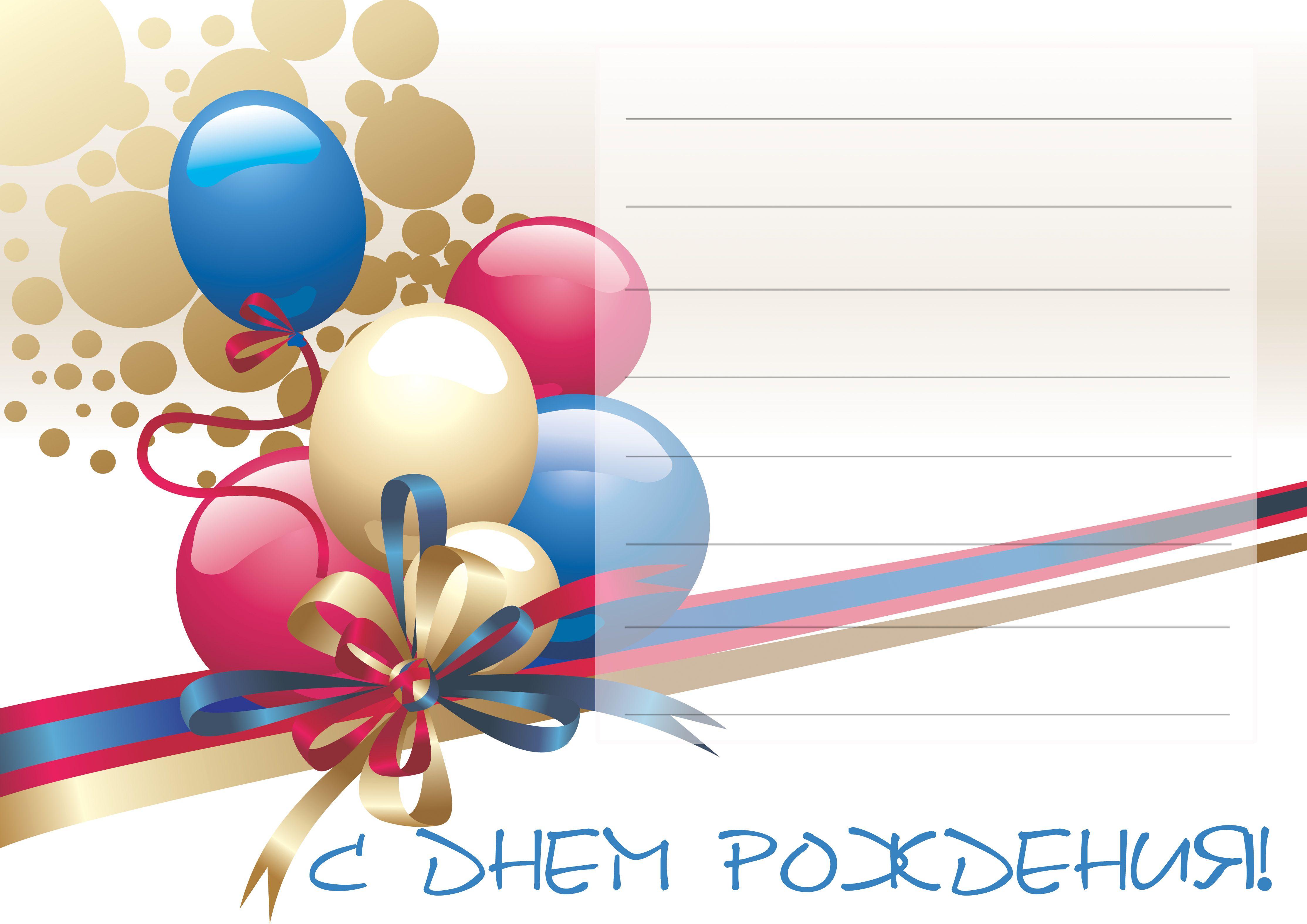 Макет открытки поздравления с днем рождения, младенцем