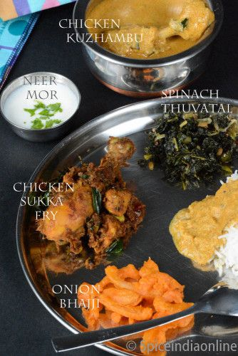 Lunch Dinner Menu 10 South Indian Non Vegetarian Lunch
