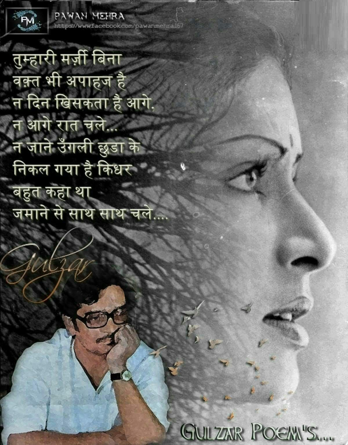 Pin by Rajiv Kumar on tu hi diwangi Birthday wishes for