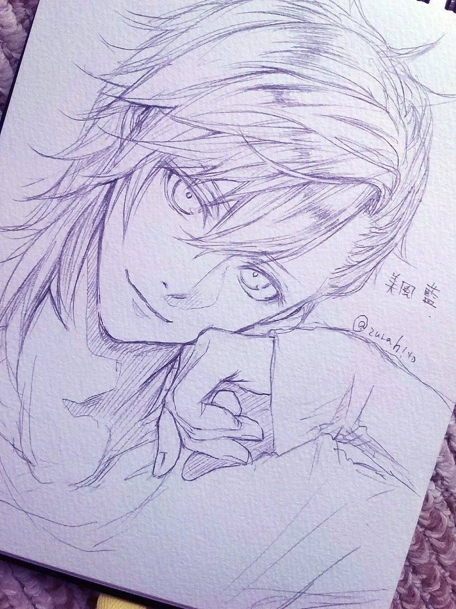 Drawing Anime Prince