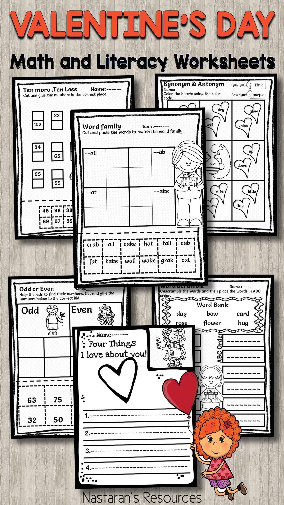 Valentine S Day Activities First Grade