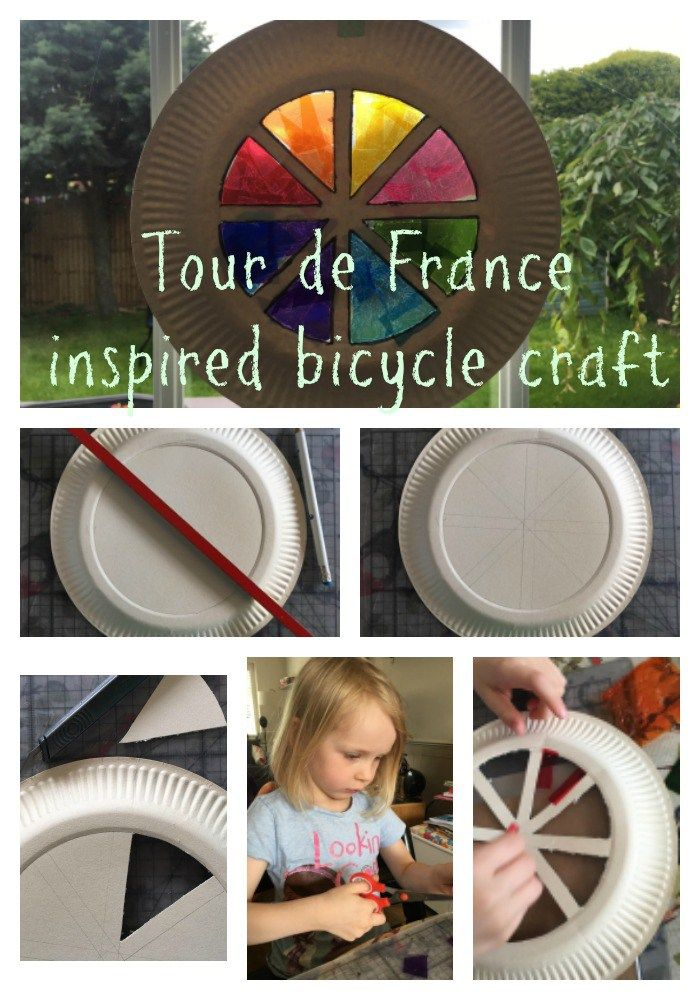 Tour De France Inspired Bicycle Craft For Kids Bicycle Crafts