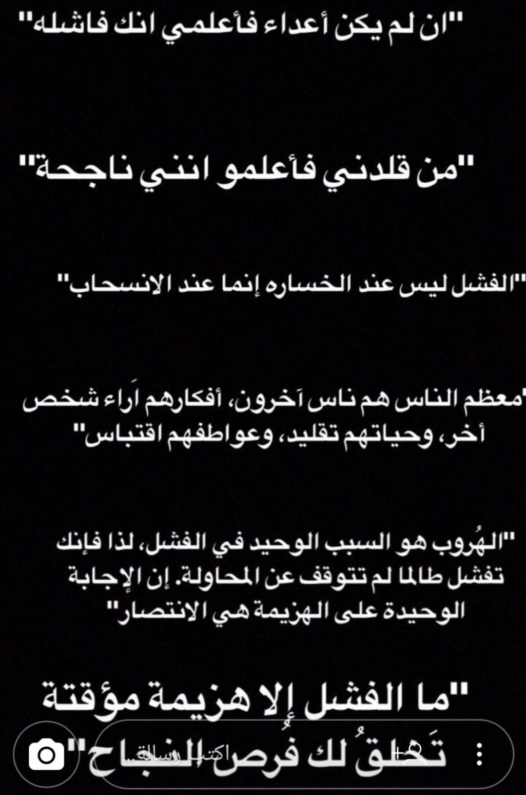 Pin By F A T M A On كـلام Math Arabic Calligraphy Calligraphy