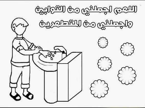 Jawaherpearl Kids تلوين صور خلفيات رمزيات توصيلات و ألعاب Muslim Kids Activities Islamic Kids Activities Islam For Kids
