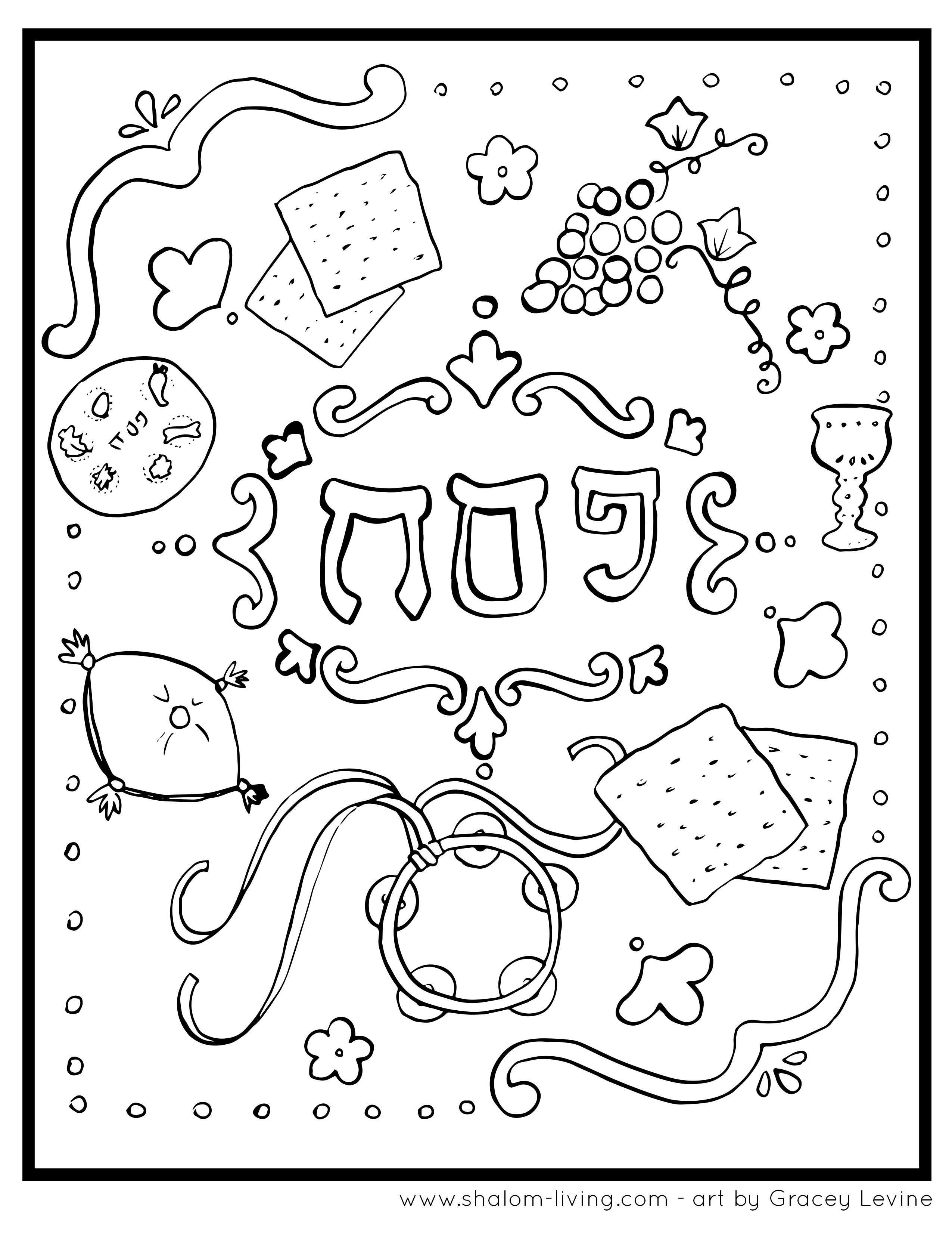 Free Passover coloring pages at Shalom Living! | Passover | Pinterest