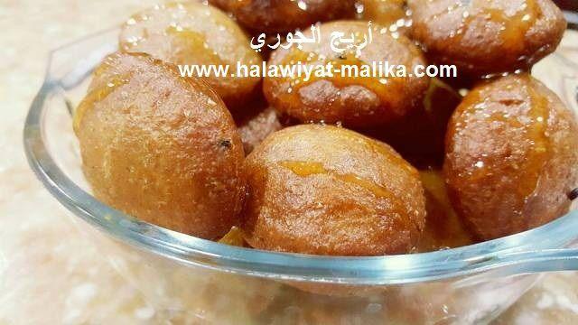 التاوة القصيمية روووعة للأخت أريج الجوري الطريقة في الرابط Http Www Halawiyat Malika Com 2016 10 Blog Post 20 Html Food Pretzel Bites Bread