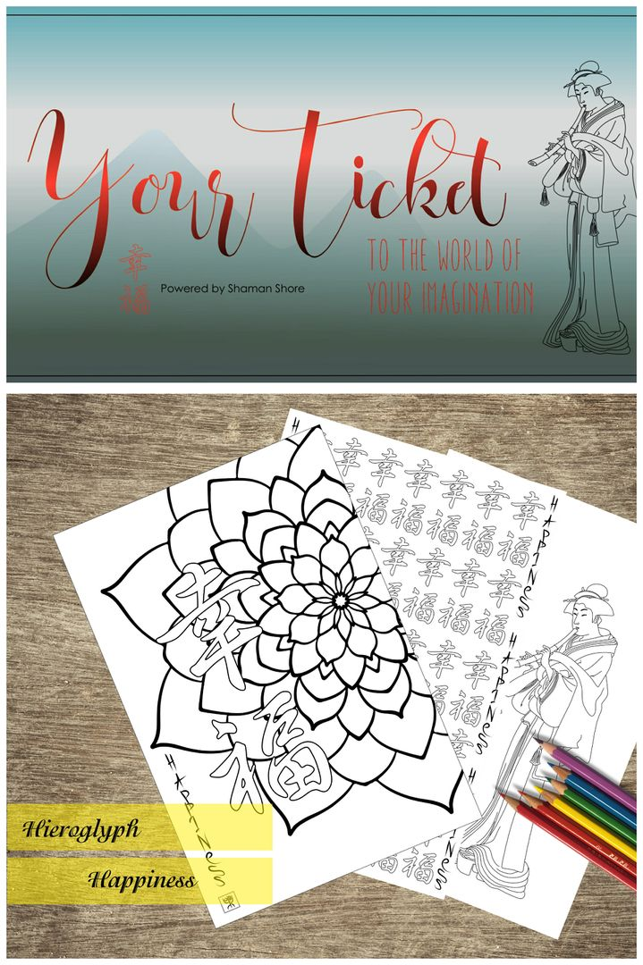 Creative Activity For Adults Japanese Coloring Book Digital Download Pdf Pages Based On Traditional Art
