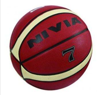 Nivia Engraver Basketball Size 7 Online Sports Store Basketball Engraving