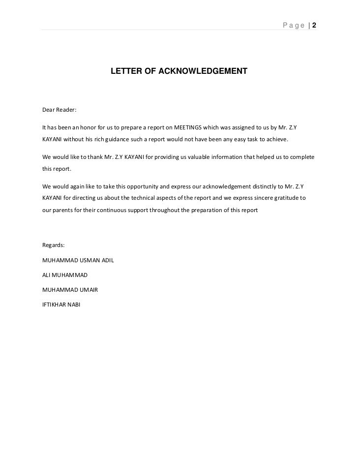 legal representation authorization letter sample authorize Home - acknowledgement report sample