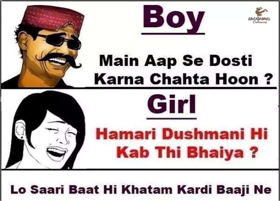 Hahaha desi memes n humour pinterest desi desi memes n humour pinterest desi humor indian funny and humor voltagebd Images