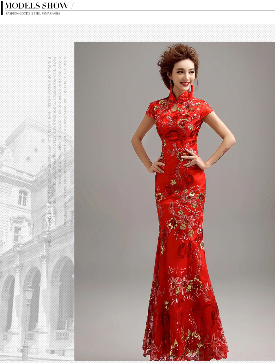 Modern Chinese Traditional Dress Qipao Red Lace Ride Vintage Cheongsam Wedding Qi Pao Long Or Chinese Style Prom Dress Evening Dress Fashion Chinese Prom Dress [ 1254 x 950 Pixel ]