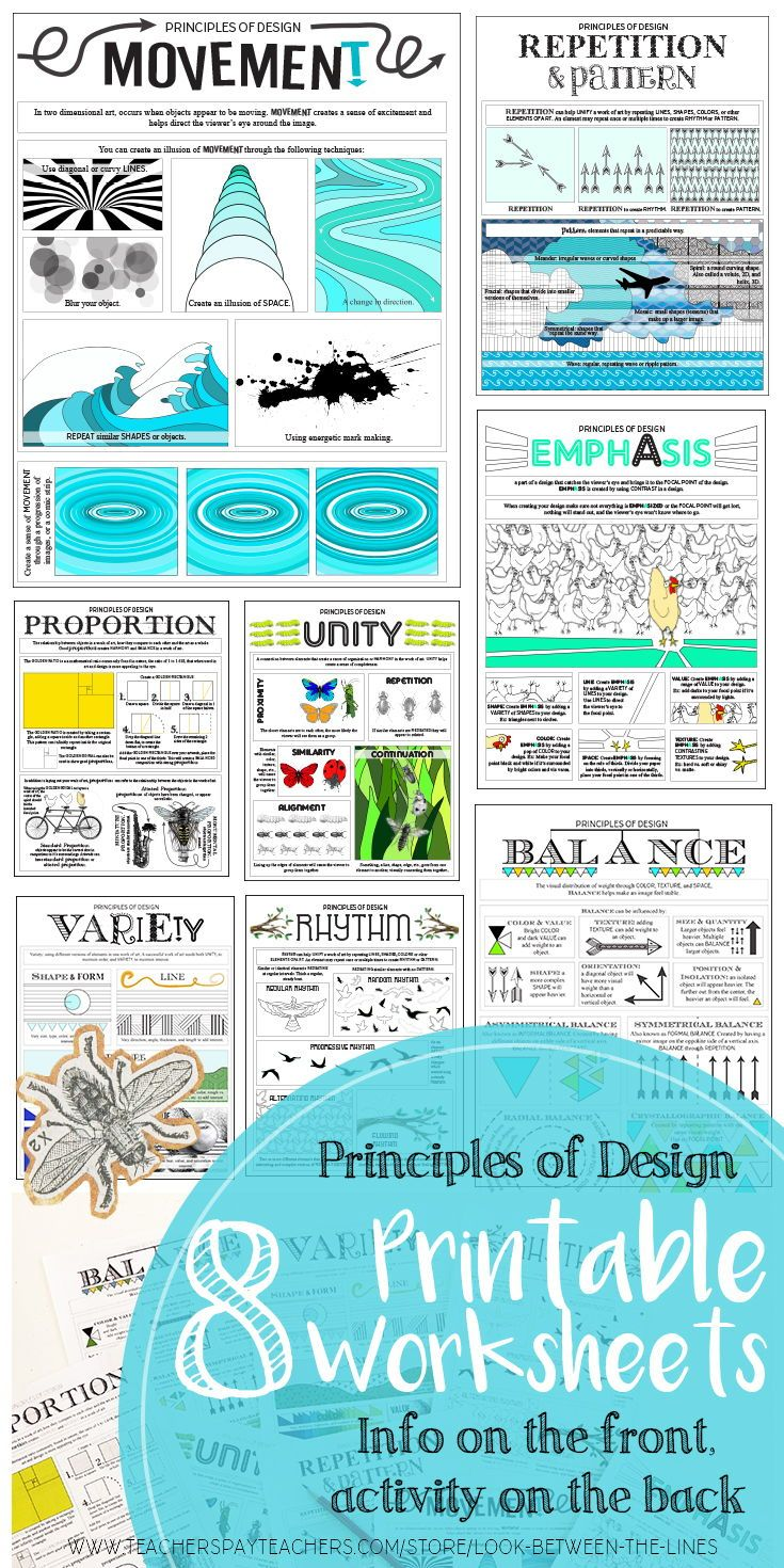 Principles of Design Worksheet Packet: 8 Mini Lesson Worksheets and ...